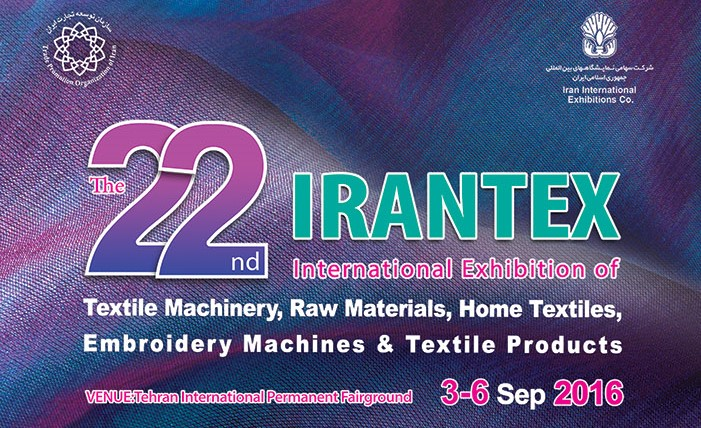 IRANTEX -TEXTILE MACHINERY